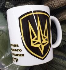 Купить Керамічна чашка Бригада Швидкого Реагування НГУ в интернет-магазине Каптерка в Киеве и Украине