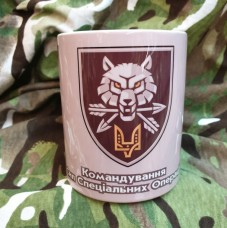 Керамічна чашка Командування ССО