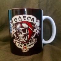 Керамічна чашка 28 ОМБр Одеса