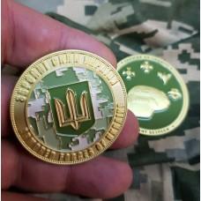 Коін Збройні Сили України Завжди на зажисті
