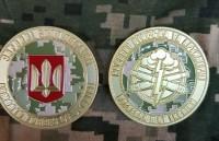 Коін Ракетні Війська та Артилерія Вогневий Щит України