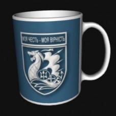 Керамічна чашка 1 Окремий батальйон морської піхоти
