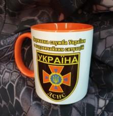 Керамічна чашка ДСНС (помаранчева)