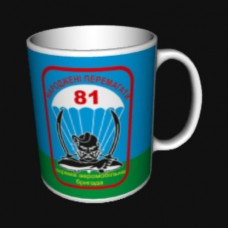 Керамічна чашка 81 ОАЕМБр ВДВ України