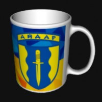 Керамічна чашка Айдар