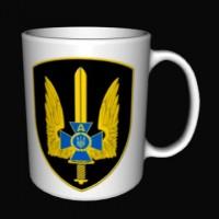 Керамічна чашка ЦСО А СБУ