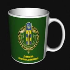 Керамічна чашка Державна Прикордонна Служба Донька прикордонника