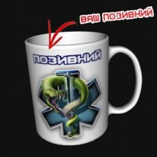 Керамічна чашка Medic кольоровий знак