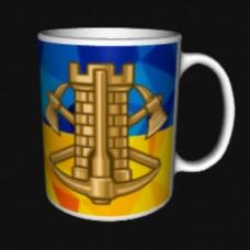 Керамічна чашка Інженерні війська