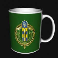 Керамічна чашка Державна Прикордонна Служба