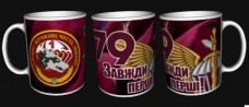 Керамічна чашка 1 ДШБ 79 ОДШБр