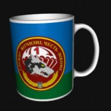 Керамічна чашка 1 Батальйон 79 бригада ВДВ ЗСУ