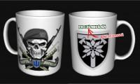 Керамічна чашка 128 ОГШБр Смерть ворогам! Позивний на замовлення