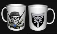 Керамічна чашка 128 ОГШБр Смерть ворогам!