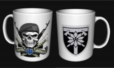 Купить Керамічна чашка 128 ОГШБр Смерть ворогам! в интернет-магазине Каптерка в Киеве и Украине