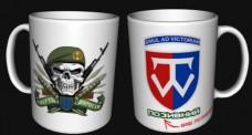 Керамічна чашка 58 ОМПБр позивний на замовлення