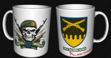 Керамічна чашка 92 ОМБр позивний на замовлення