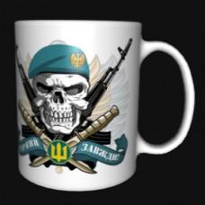 Керамічна чашка Морська Піхота Вірний Завжди (череп в береті)