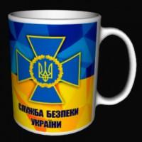 Керамічна чашка СБУ