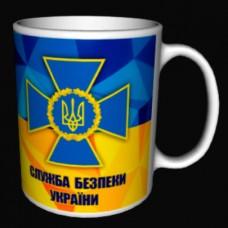 Купить Керамічна чашка СБУ в интернет-магазине Каптерка в Киеве и Украине