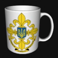 Керамічна чашка Служба зовнішньої розвідки України
