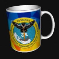 Керамічна чашка Воєнна Розвідка знак ГУР
