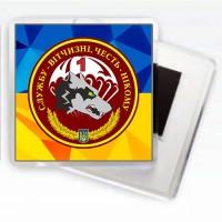Магнітик 1 ДШБ 79 десантної бригади