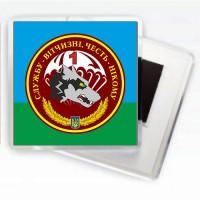 Магнітик 1 ДШБ 79 бригади ВДВ ЗСУ