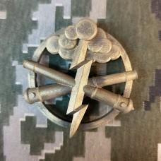Магнітик знак ракетних військ і артилерії Сухопутних військ ЗСУ