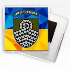 Купить Магнітик 59 ОМПБр Новий знак в интернет-магазине Каптерка в Киеве и Украине