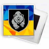 Магнітик Мотопіхотний батальйон 128ї ОГШБр