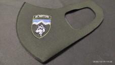 Купить Маска з вишивкою 8 ОГШБ в интернет-магазине Каптерка в Киеве и Украине