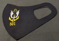 Маска з вишивкою 501 ОБМП