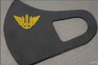 Маска з вишивкою знак Повітряних сил України
