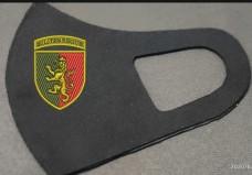 Купить Маска з вишивкою 24 ОМБр в интернет-магазине Каптерка в Киеве и Украине