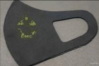 Маска з вишивкою Цивільно-військове співробітництво - CIMIC