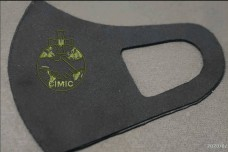 Купить Маска з вишивкою Цивільно-військове співробітництво - CIMIC в интернет-магазине Каптерка в Киеве и Украине