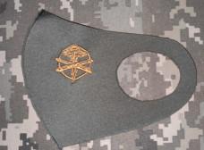 Маска з вишивкою Артилерія ЗСУ