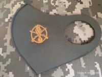 Маска з вишивкою Піхота ЗСУ