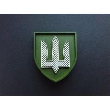 Магнітик Нарукавний знак армійської авіації Сухопутних військ ЗСУ