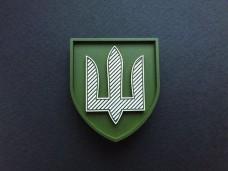 Купить Магнітик Нарукавний знак армійської авіації Сухопутних військ ЗСУ в интернет-магазине Каптерка в Киеве и Украине