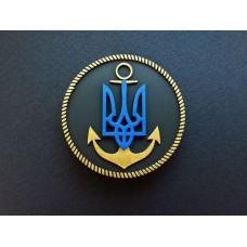 Магнітик Нарукавний знак морської авіації Військово-морських сил ЗСУ