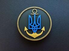 Купить Магнітик Нарукавний знак морської авіації Військово-морських сил ЗСУ  в интернет-магазине Каптерка в Киеве и Украине