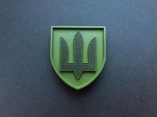 Магнітик Нарукавний знак інженерних військ і військ зв'язку Сухопутних військ ЗСУ