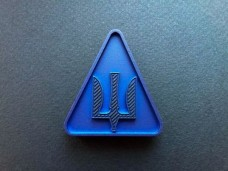 Магнітик Нарукавний знак Радіо-Технічні Війська Повітряних сил ЗСУ