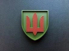 Магнітик Нарукавний знак протиповітряної оборони Сухопутних військ ЗСУ