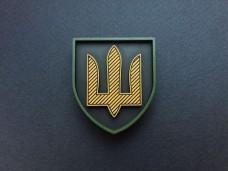 Магнітик Нарукавний знак танкових військ Сухопутних військ ЗСУ