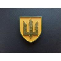 Магнітик Нарукавний знак військової служби правопорядку Сухопутних військ ЗСУ