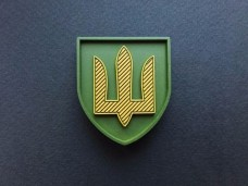 Магнітик Загальновійськовий нарукавний знак Сухопутних військ ЗСУ