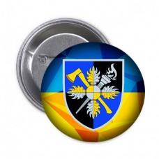 Купить Значок Об'єднаний навчально-тренувальний центр Сил підтримки ЗСУ в интернет-магазине Каптерка в Киеве и Украине